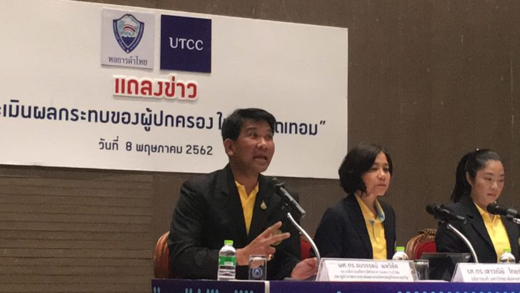 UTCC: Over 54 billion baht to be spent on new school term