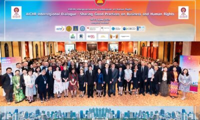 ASEAN pushes forward on upholding human rights in economic pursuit