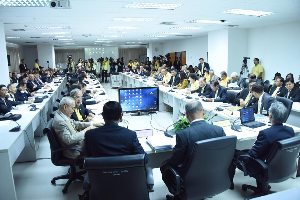 Senators' seminar ahead of Policy Statement delivery