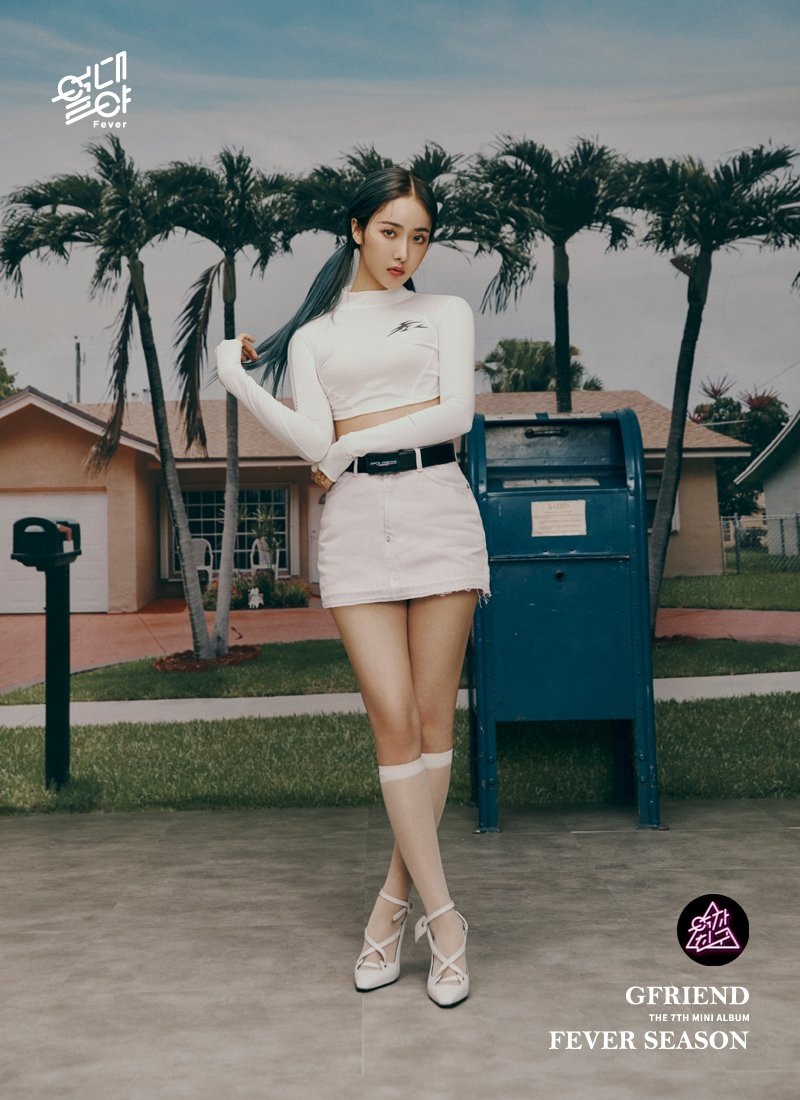 One of the concept photos of Gfriend member, SinB (Hwang Eunbi).