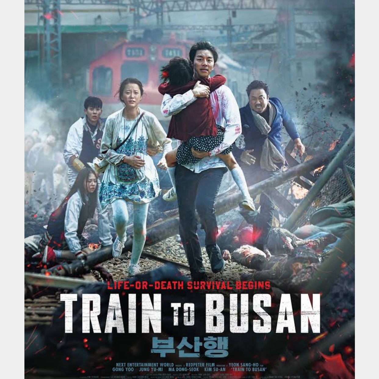 """In the Korean film poster for """"Train to Busan,"""" Seok Woo, embracing Su An, and other passengers run away from Busan Station that is rampant with zombies."""