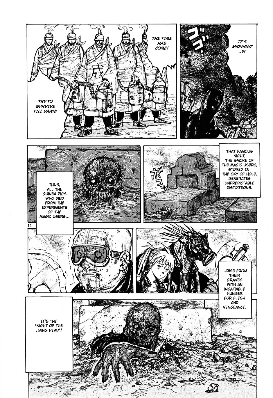 A page from the manga explains the Night of the Living Dead as zombies begin to rise from their graves.