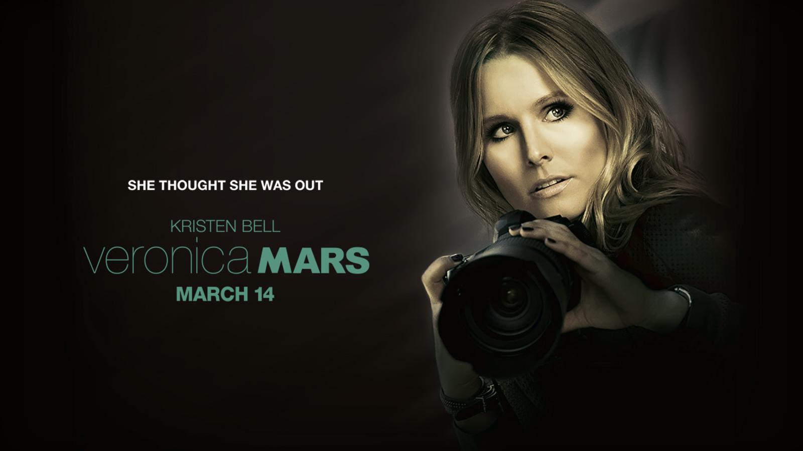 Veronica Mars (2014) Movie Poster