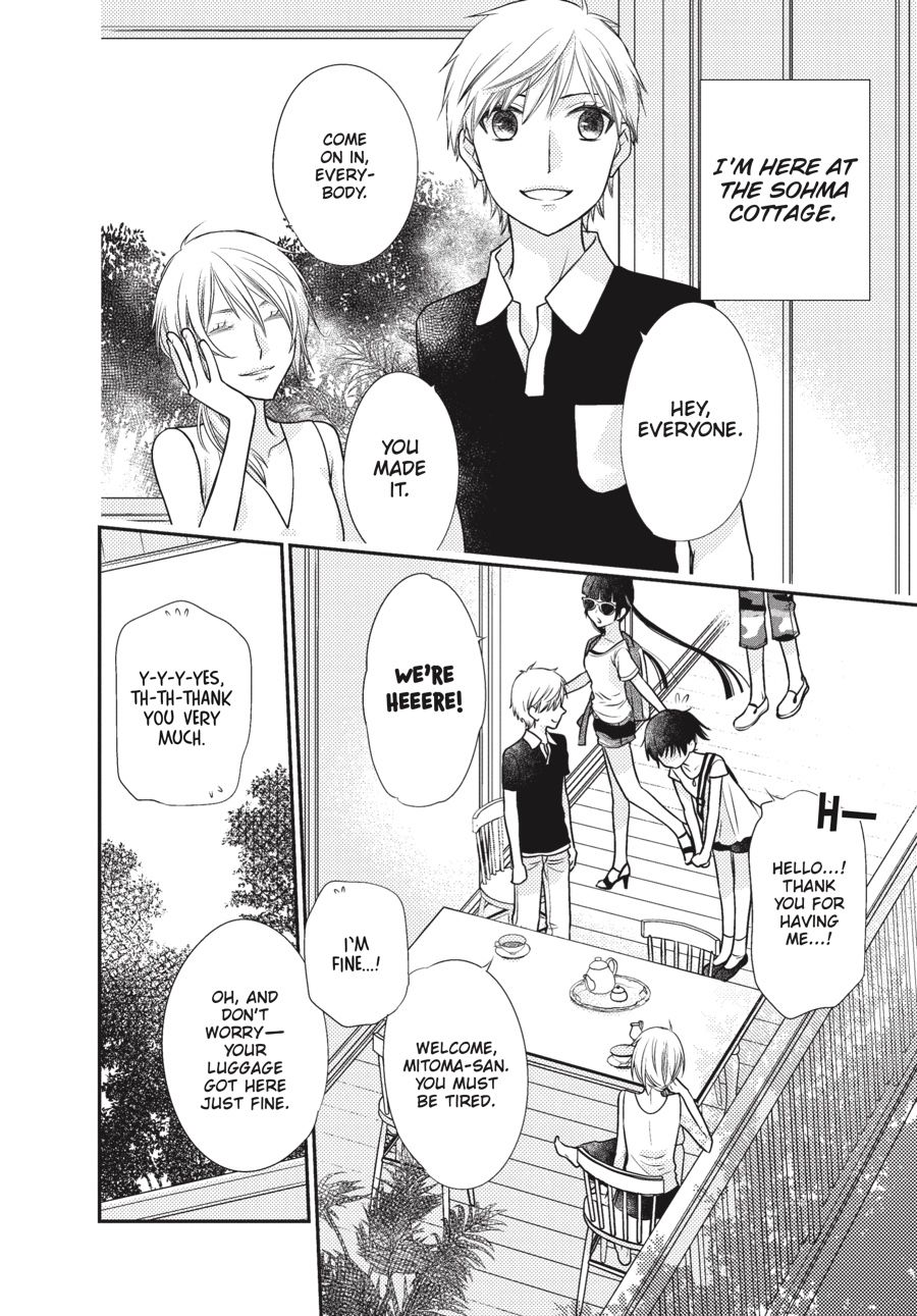 Sawa at the Sohma Cottage in Fruits Basket Another Volume Three.