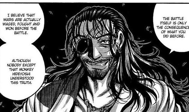 Drifter Oda Nobunaga brings grounded strategy to fantasy Chapter 14 Vol. #2 page 3.