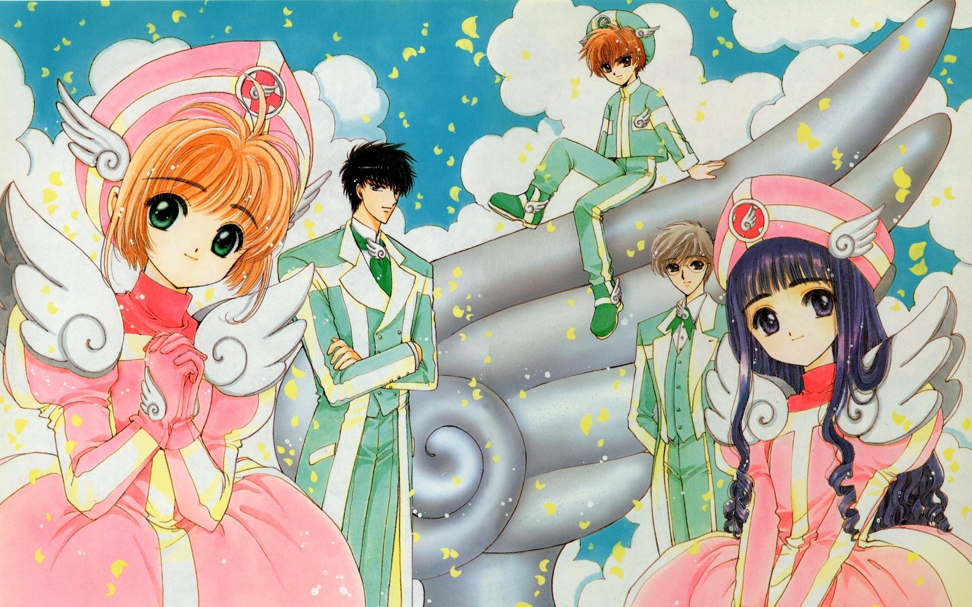 Touya, Tomoyo, Yukito and Syaoran.