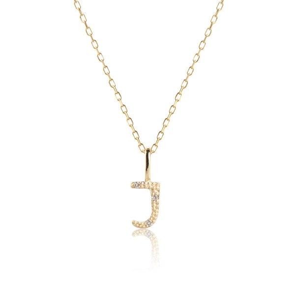 Carré Jewellery Necklaces  COPENHAGENLetter necklace J