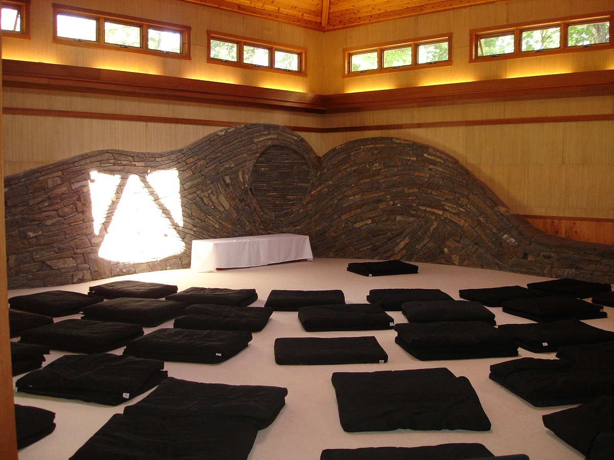 Omega Holistic Studies Retreat Center