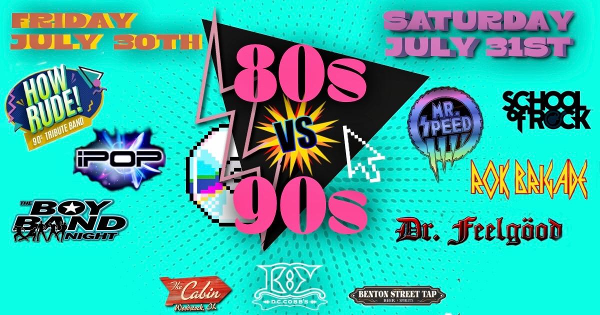 80's vs 90's showdown on Benton Street