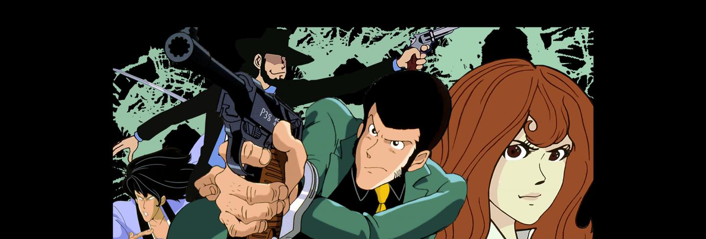 Lupin III – La Prima Serie – Serie Tv Completa
