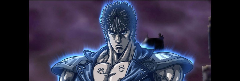 Ken il Guerriero – La Leggenda di Hokuto