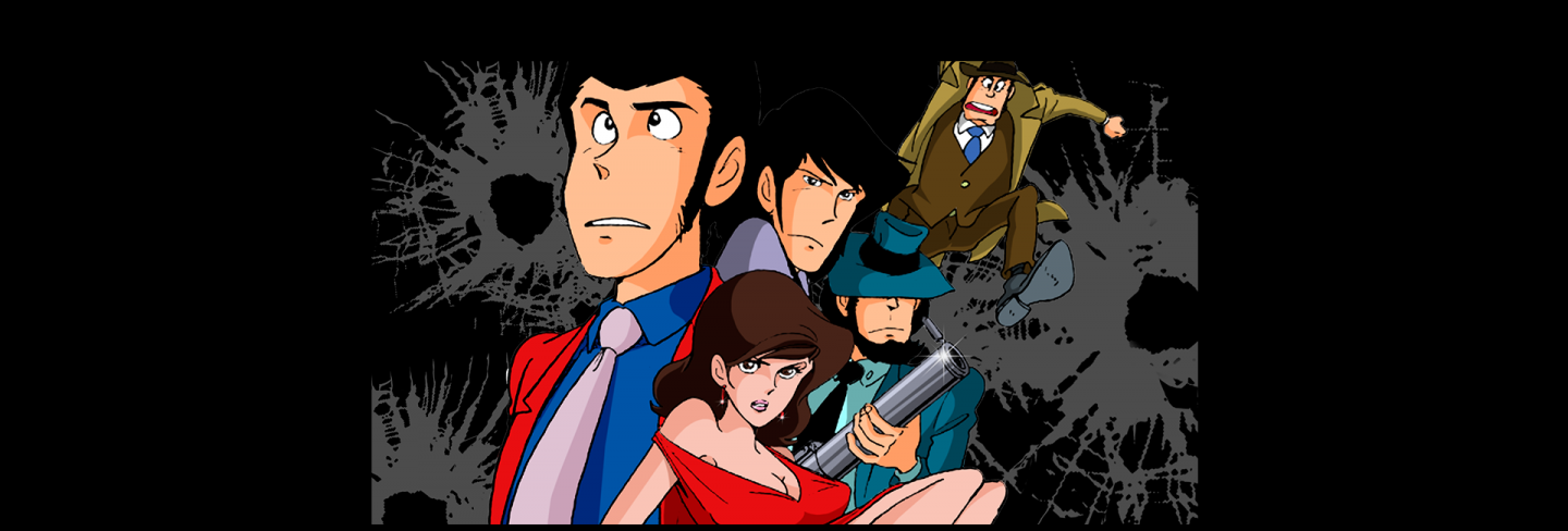 Lupin III – La Seconda Serie – Volume 1