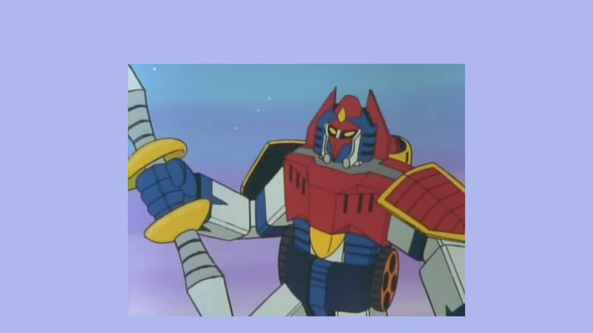 Daikengo – Il Guardiano dello Spazio – Serie Tv Completa