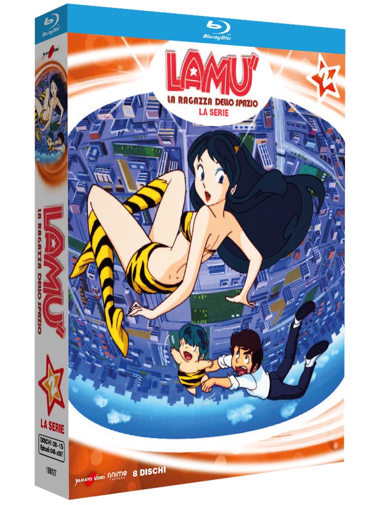 Lamù – La Ragazza Dello Spazio – Serie TV – Volume 2