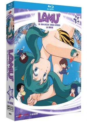 Lamù – La Ragazza dello Spazio – Serie TV – Volume 3