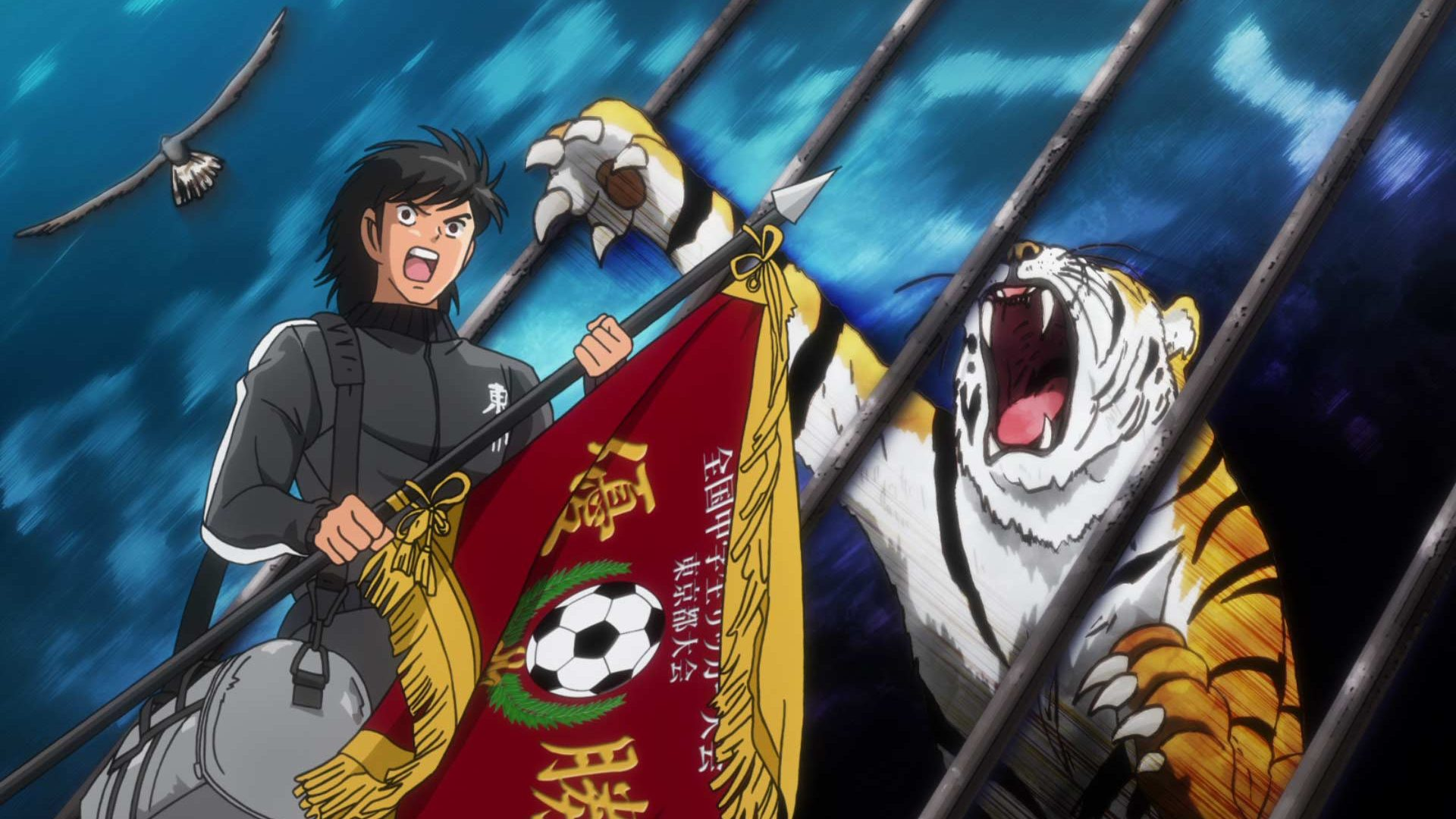 Captain Tsubasa – Volume 4