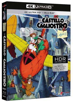 Lupin III – Il Castello di Cagliostro