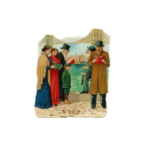 Jewish Vintage Ephemera Card