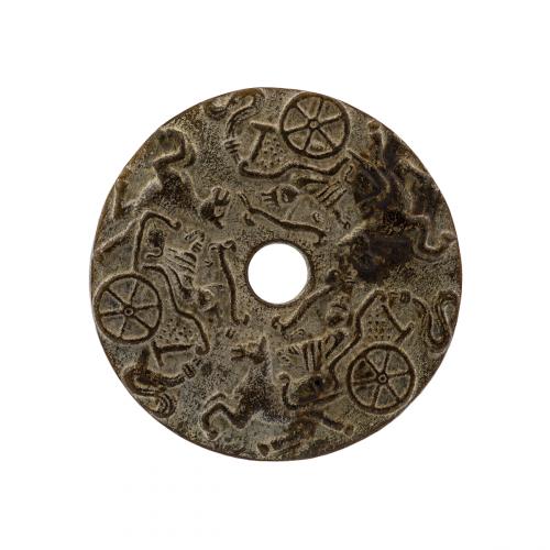 Archaic Chinese Pendant Hardstone Bi Disc