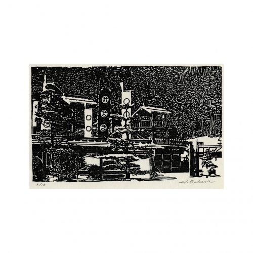 Black and White Japanese Landscape Print