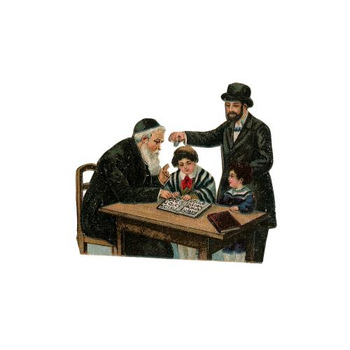 Antique Jewish Holiday Card