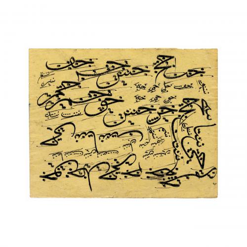 Islamic Calligraphy Drawing
