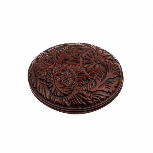Japanese Lacquer Decorative Box