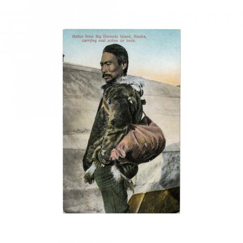 Alaska Yukon Pacific Exposition Postcard