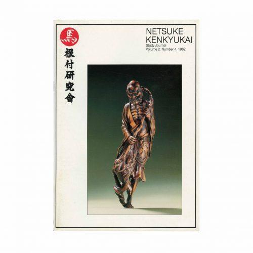 Netsuke Kenkyukai Volume 2 No 4 Spring 1982