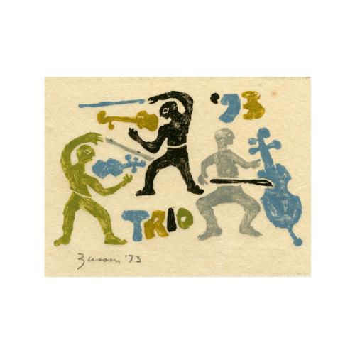 Violin Trio Art Print