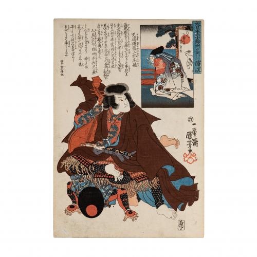Warrior Woodblock Print