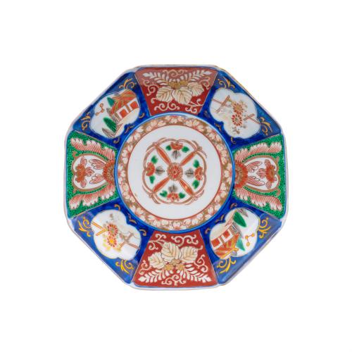 Imari Decorative Plate