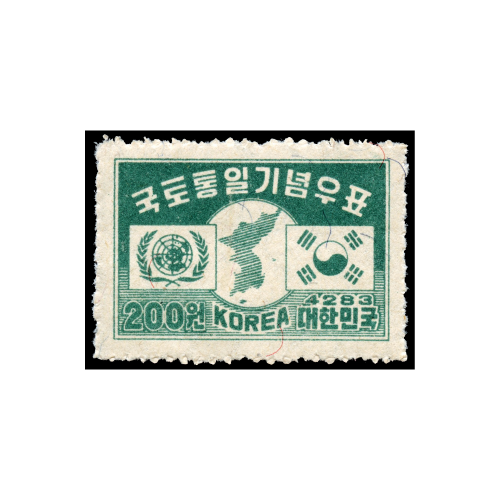 Unification of Korea Stamp