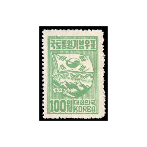 Korean flag White Mountains Korean Stamp