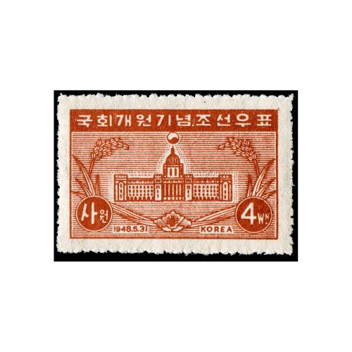 1948 Korean Parliament Stamp