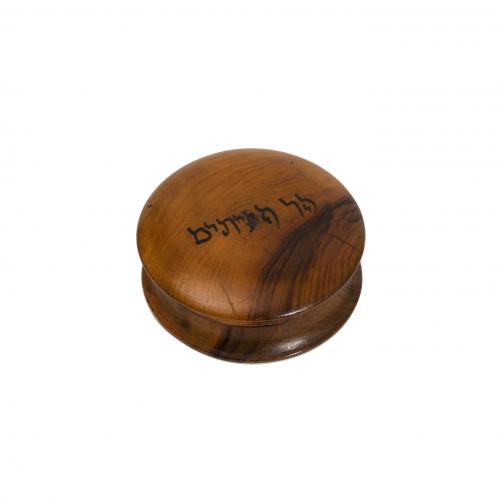 Vintage Judaica Wooden Box