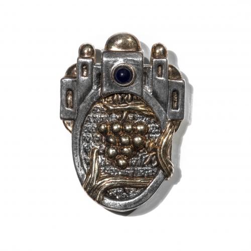 Silver Judaica Pendant