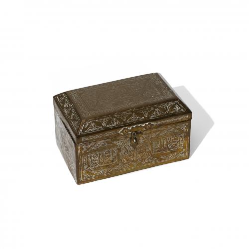 Islamic Brass Box