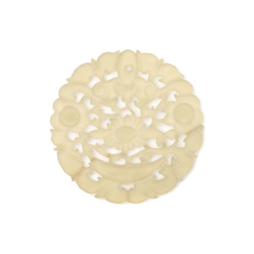 Chinese Antique Jade Openwork Pendant Plaque