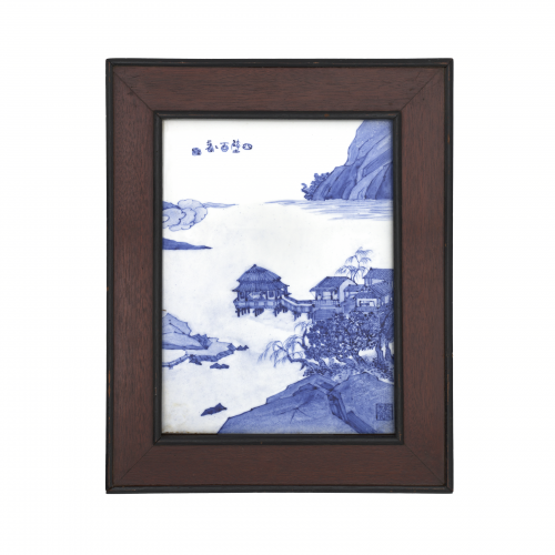 Chinese Porcelain Blue And White Wall Plaque