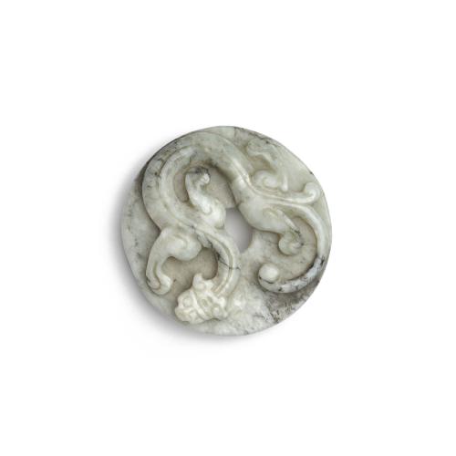 Chinese Jade Chilong Bi Disc