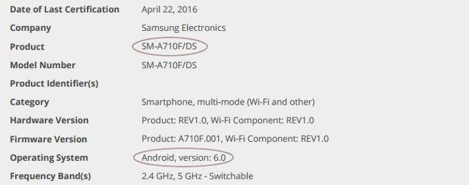 android 6.0, galaxy A5, Galaxy A7