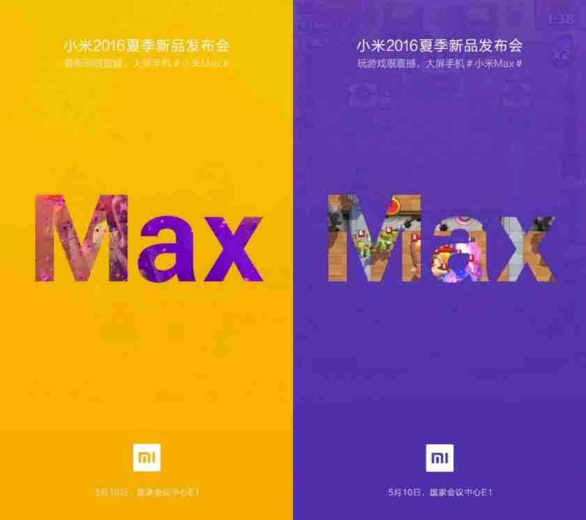 Xiaomi Max Launch Event