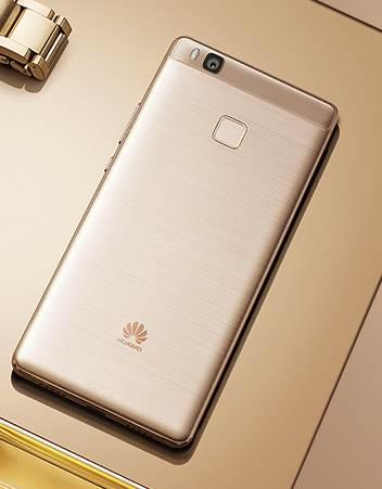 Zlatá barva Huawei G9 Lite