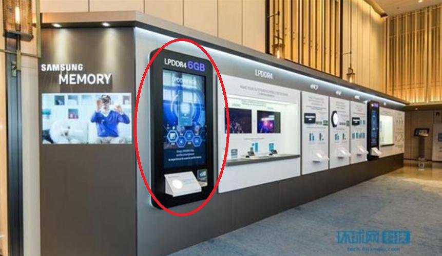 Samsung představuje 10nm LPDDR4 6GB DRAM chip