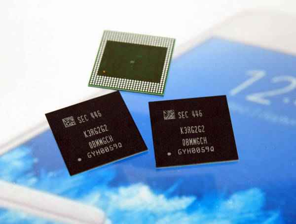 10nm LPDDR4 6GB DRAM chip