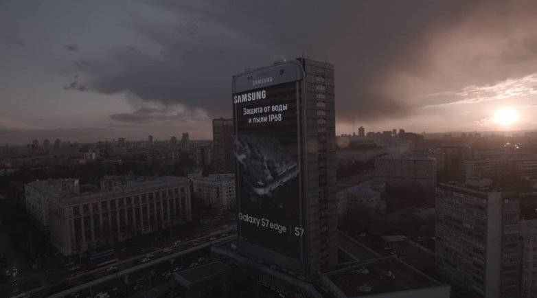 Galaxy S7 edge reklama
