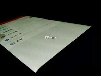 Xiaomi Mi Note 2, telefon, specifikace