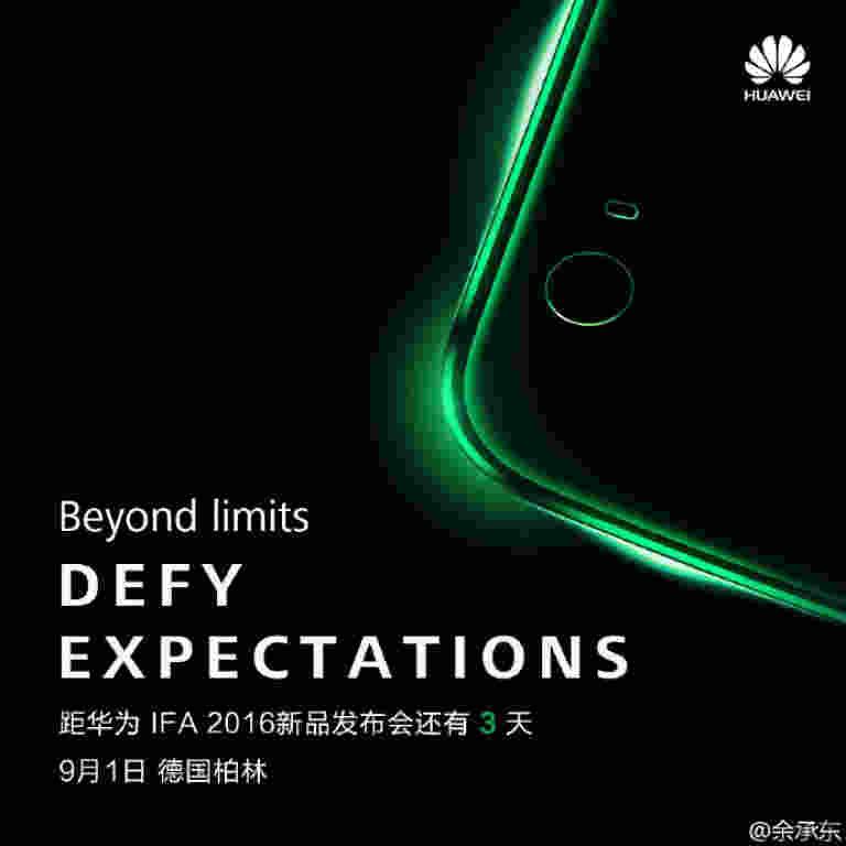 Huawei představí dva telefony na IFA 2016