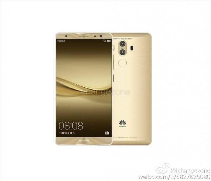 Huawei Mate 9 zlatý